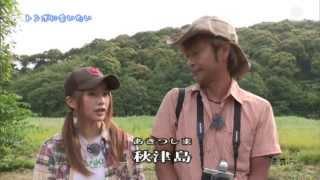(2013/06月後半放送 starcat ch) 鉄崎幹人さんと未来さんが、名古屋近郊...