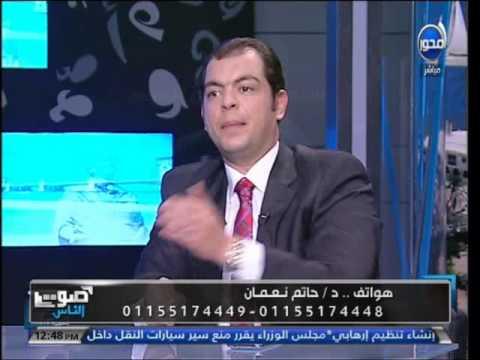 #صوت_الناس : الفقرة الطبية .. د/ حاتم نعمان وخطورة الدهون الثلاثية و كيفية التخلص منها