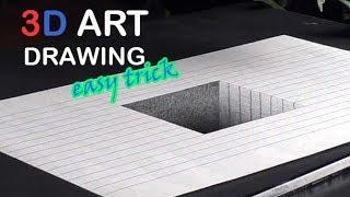 Easy Drawing ein 3D Loch im Blatt/ Zeichnen lernen für Anfänger