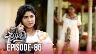 Thoodu | Episode 86 - (2019-06-14) | ITN Thumbnail