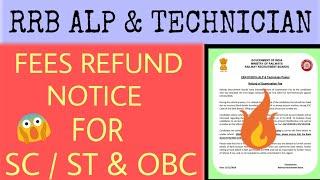 Fees Refund Notice Of Railway Loco Pilot ALP & Technician Exam 2018 || RRB Fees Refund || ALP Fees |