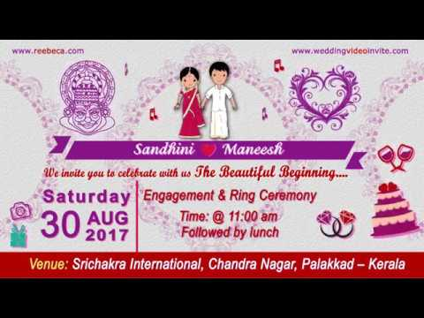 South Indian Engagement Invitation Youtube