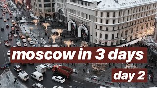 Navka's show, Children's store, and Museums | Moscow in 3 days