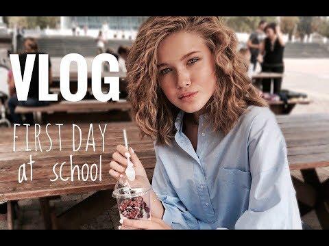 Первый учебный день в 11...