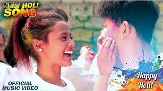 NEW NEPALI HOLI SONG    Happy Holi...  FULL HD  