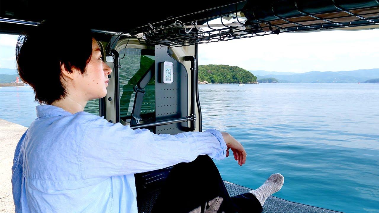 【釣り車中泊】アオリイカの刺身を食べたくて2泊3日(後編)【N-VAN女子旅】