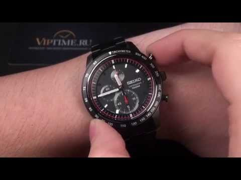 Часы Seiko SNDD89P1 от магазина Viptime.ru