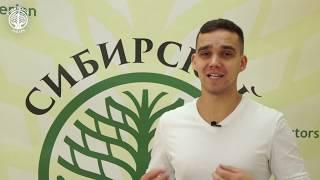 """Артур Потемкин: приглашение на всероссийский онлайн форум """"2 КРЫЛА"""""""