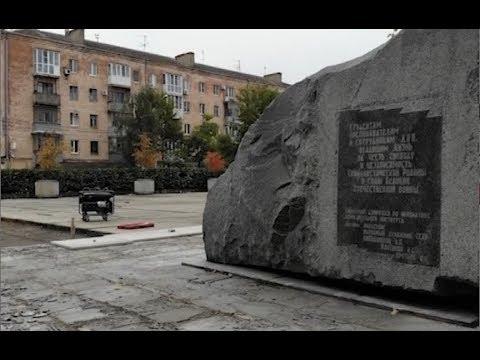 В Краснодаре реставрируют памятник студентам и преподавателям | погибшим в ВОВ