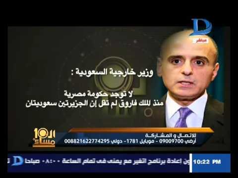 العاشرة مساء مع وائل الابراشي حلقة 10-4-2016