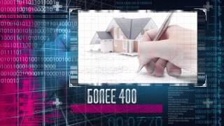 видео Сигнализация на страже имущества заказчика