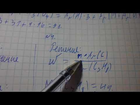 Контрольная работа первая, Вариант 2 - номер 4, .Гдз по химии 8 класс, кузнецова, лёвкин, §1.