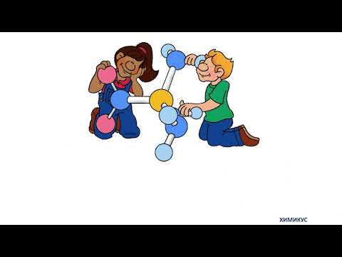 Дипептиды, аминокислоты и сложные эфиры в задаче №35. Часть 1