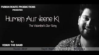 Humein Aur Jeene Ki Chahat(Soul Version)-Agar Tum Na Hote Song-Rajesh Khanna - Rekha - Raj Babbar