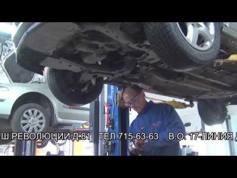 Замена сажевого фильтра Opel  .Замена сажевого фильтра в СПБ.