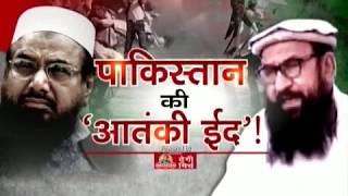 Pakistan exposed on sponsoring terrorism in Kashmir | कश्मीर में हिजबुल की साज़िश