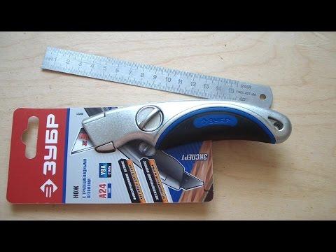 Нож Зубр для изготовления ППС ульев