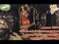 Сакральные образы , сокрытые в русских сказках