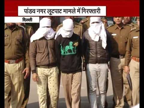 Delhi Bank cash van heist solved, 3 held with 9.48 lakh in Pandav Nagar