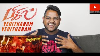 Verithanam Video Song Reaction | Malaysian Indian | Bigil | Thalapathy Vijay | A.R Rahman | Atlee.mp3
