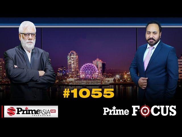 Prime Focus (1055) || ਕਿਸਾਨਾਂ ਦਾ ਐਲਾਨ ਟ੍ਰੈਕਟਰ ਮਾਰਚ ਦਿੱਲੀ ਵਿੱਚ ਹੀ ਹੋਏਗਾ
