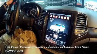 Jeep Grand Cherokee установка магнитолы на Android Tesla Style  VOMI TS0001