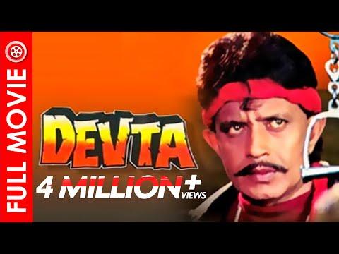Devta   Full Hindi Movie   Mithun Chakraborty, Aditya Pancholi, Kiran Kumar   Full HD 1080p