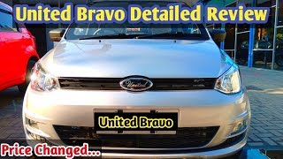 United Bravo 2019 Detailed Review - Price Update - Only 1 Issue - Specs & Features - THMS