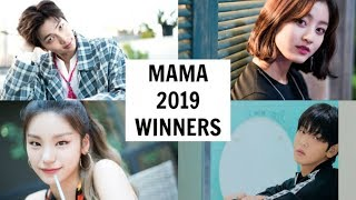 MAMA AWARDS 2019 WINNERS
