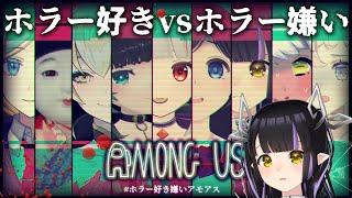 【Among Us】あにゃ無双【虎城アンナ / シュガリリ】