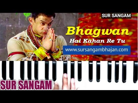 भगवान Bhagwan Hai Kahan Re Tu Hindi Harmonium – PK | Sonu Nigam | Sur Sangam Music Notations