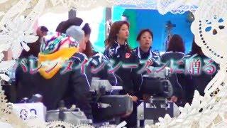 ボートレース平和島 http://www.heiwajima.gr.jp/ G3平和島レディースカ...
