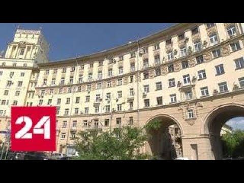 Жители Ленинского проспекта проснулись без балконов - Россия 24