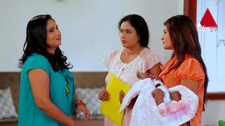 Neela Pabalu Sirasa TV 04th June 2018 Ep 11 [HD] Thumbnail