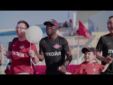 Открытие футбольной школы Спартак Юниор в Якутске