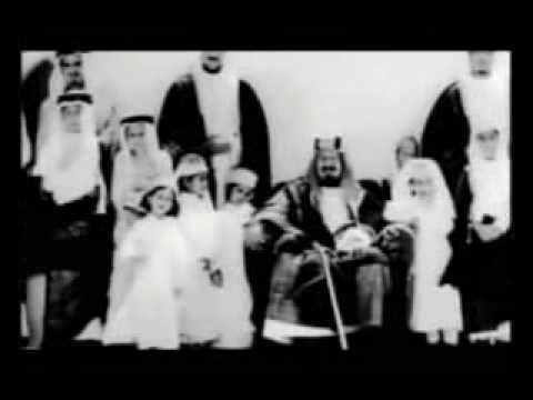 How Arab become Kingdom of Saudi Arabia 1