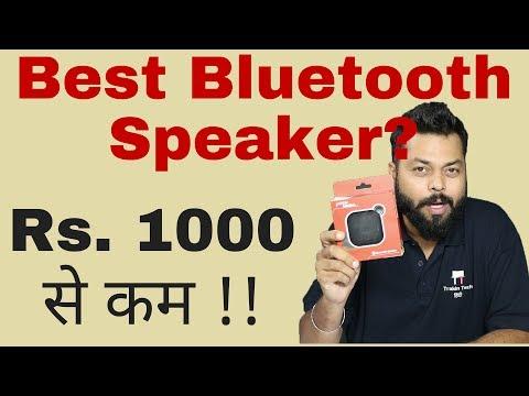 BEST BLUETOOTH SPEAKER Under 1000? Pebble Jukebox Bluetooth Speaker Review!