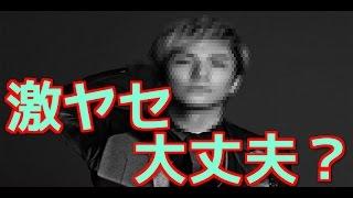 菅野美穂主演ドラマ『砂の塔~知りすぎた隣人』(TBS系)の視聴率が伸び...