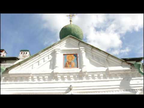МОНАСТЫРИ РОССИИ. Свято-Троицкий Данилов мужской монастырь.