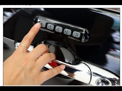 Keyless Door Entry >> How to unlock the door with PIN code for car sharing - YouTube