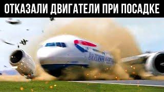 При Посадке Самолет Лишился Обоих Двигателей