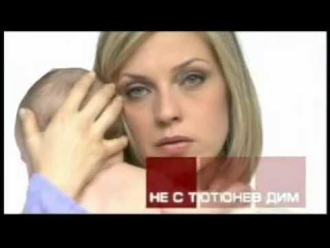 Главоболие при Бременност