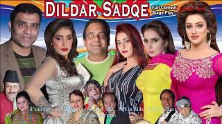 Dildar Sadqe (Full Drama) || Qasir Piya || Gulfam || New Punjabi Stage Drama 2019