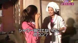 [T-ara] Hyomin 洗顔
