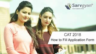 CAT 2018 Application Form | How to Fill Guide