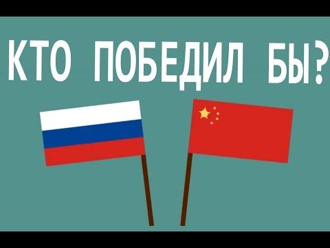 Сравнение армий России