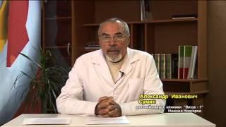видео Воспаление тройничного нерва: симптомы и лечение медикаментами (таблетками, лекарствами)