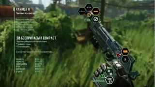 Crysis 3 - Gameplay #2 (RU)