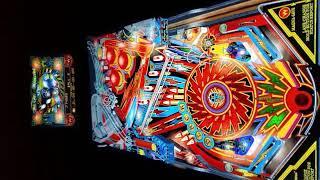 My virtual pinball machine step 1: software