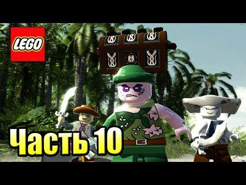 LEGO Pirates of the Caribbean Прохождение - Часть 4 - ОСТРОВ